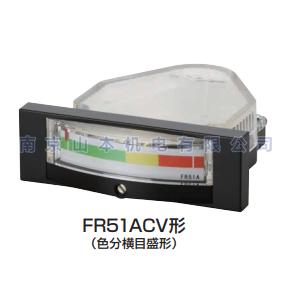 日本 山本电机制作所 FR51ACV 2E 差压计
