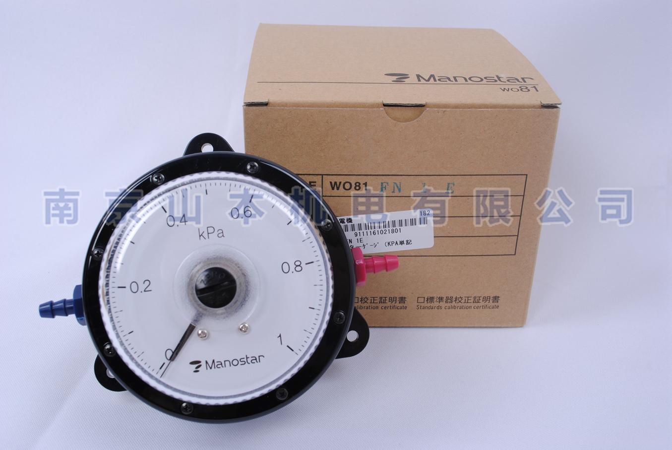 山本电机压力表WO81FN1E差压计
