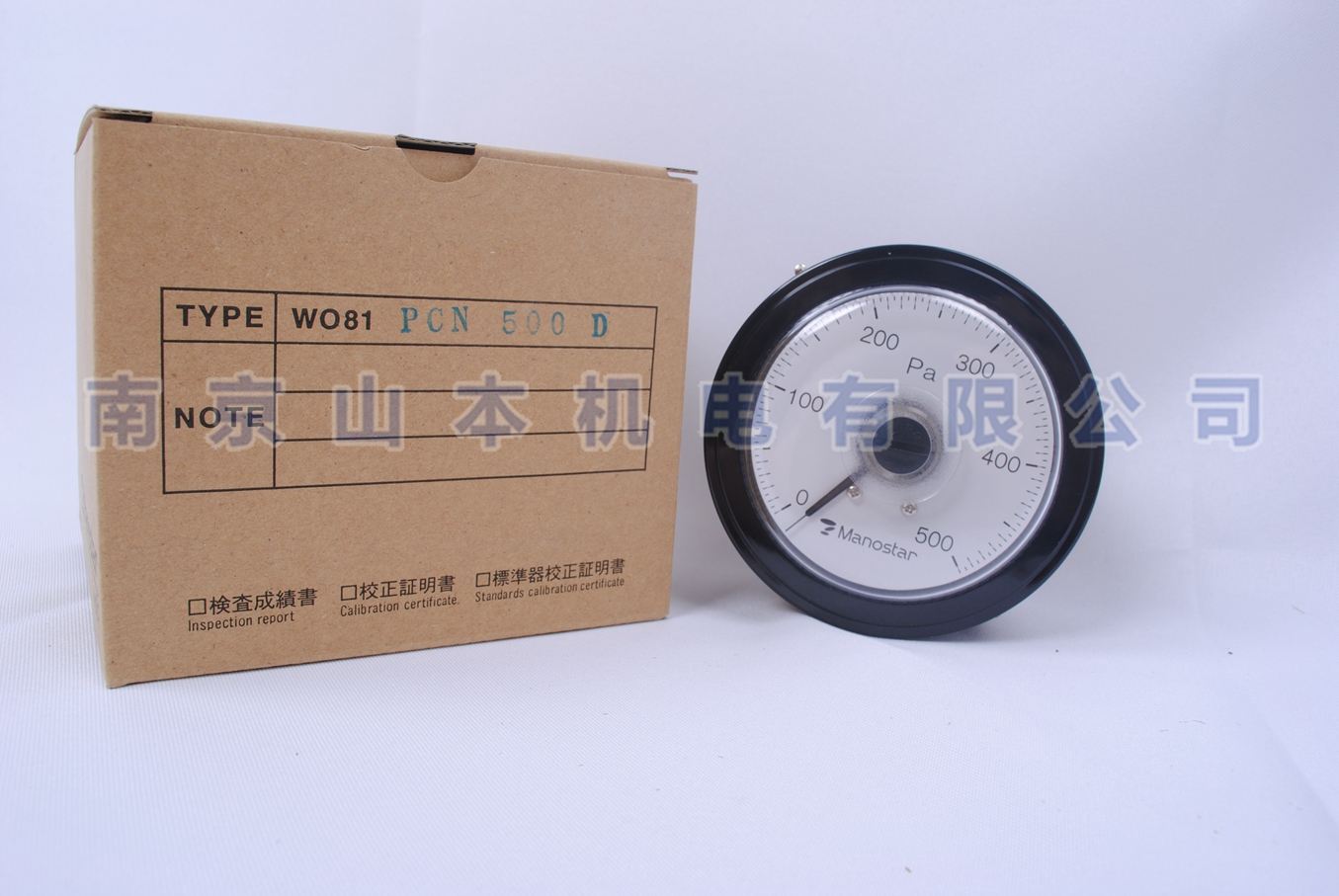 山本电机WO81PCN500D微差压