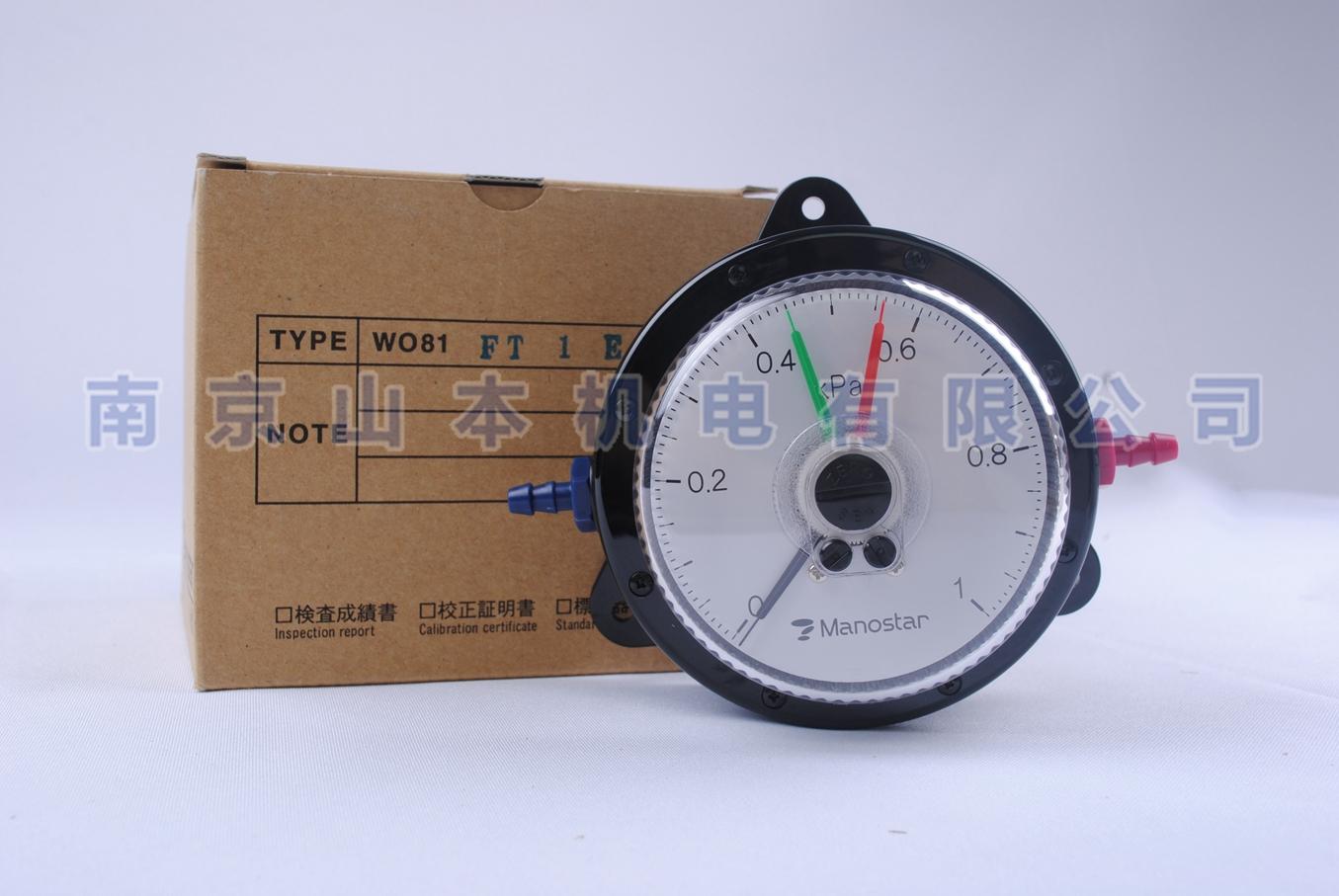 山本电机压力表WO81FT1E微差压
