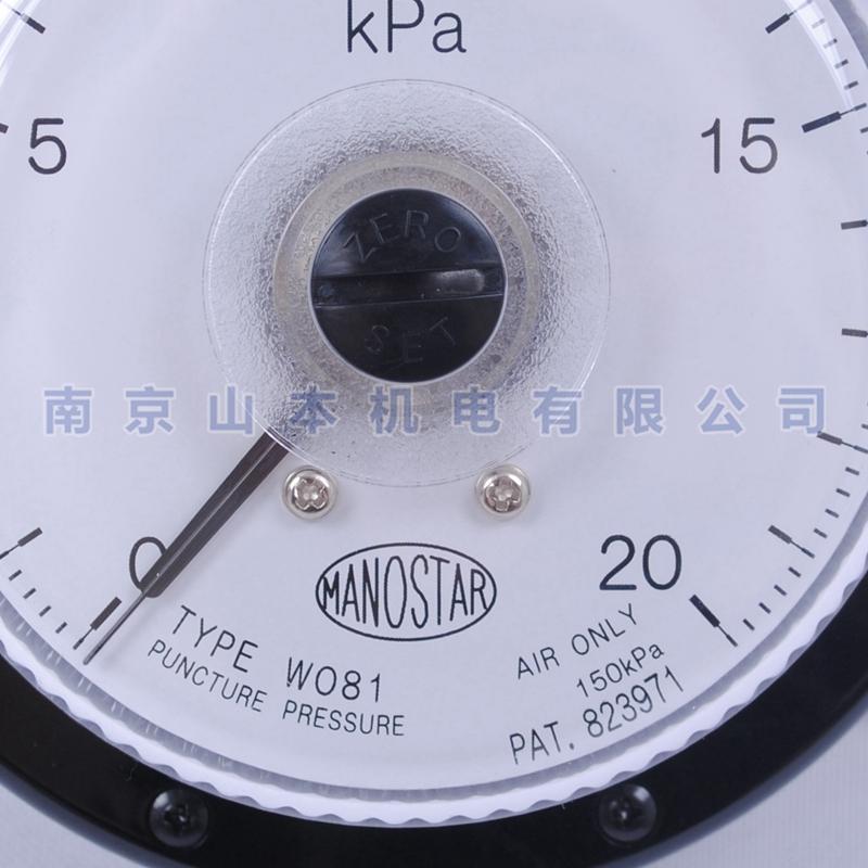 日本山本电机WO81PCT+-1000D微差压计山本电机制作所