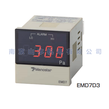 YAMAMOTO  山本电机 数字压力变送器 EMD7D3D500